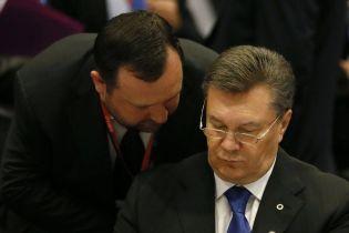 Янукович, Курченко и Арбузов в России приготовили информационные вбросы для СМИ – ГПУ