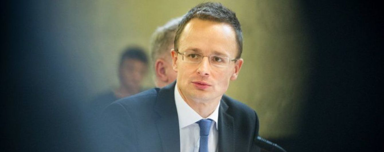 """""""Боротьба з нацменшинами"""". Угорщина прокоментувала ймовірні зміни до закону про громадянство в Україні"""