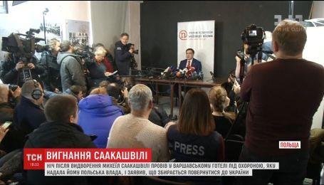 """Михеил Саакашвили пообещал """"намылить шею"""" украинским властям"""