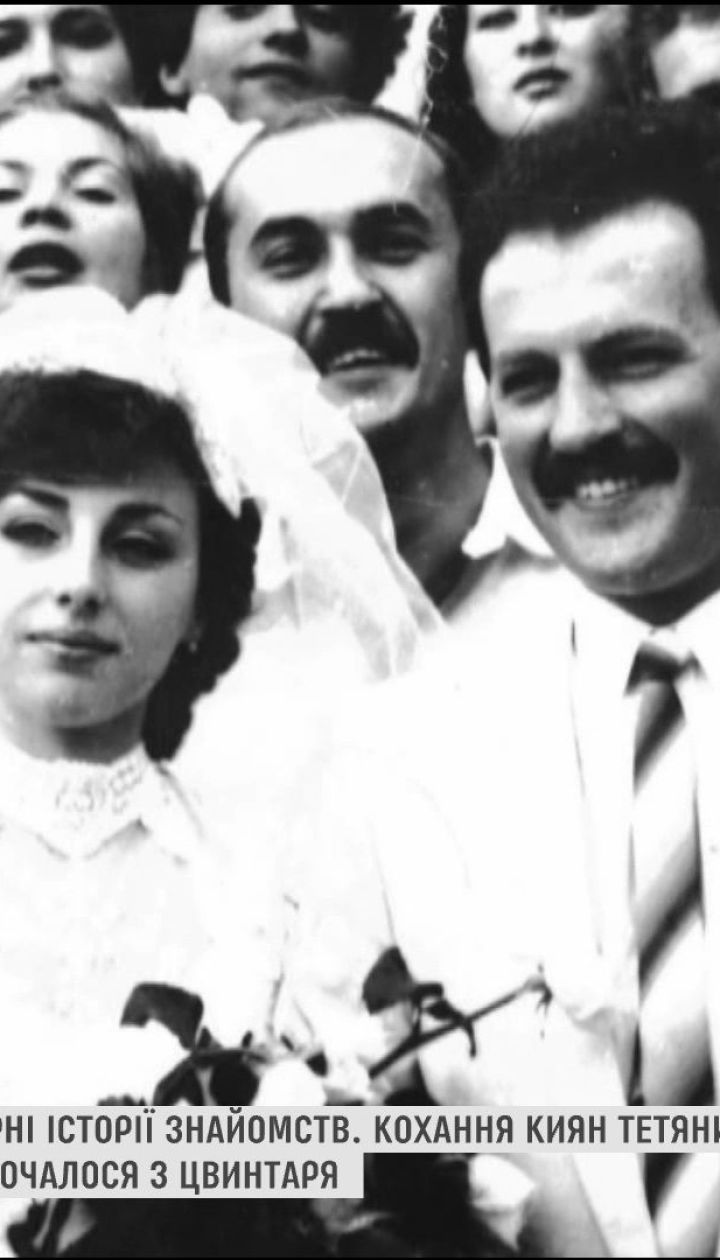 Час любити: колишні вдівці побороли хворобу і зважилися на пишне весілля