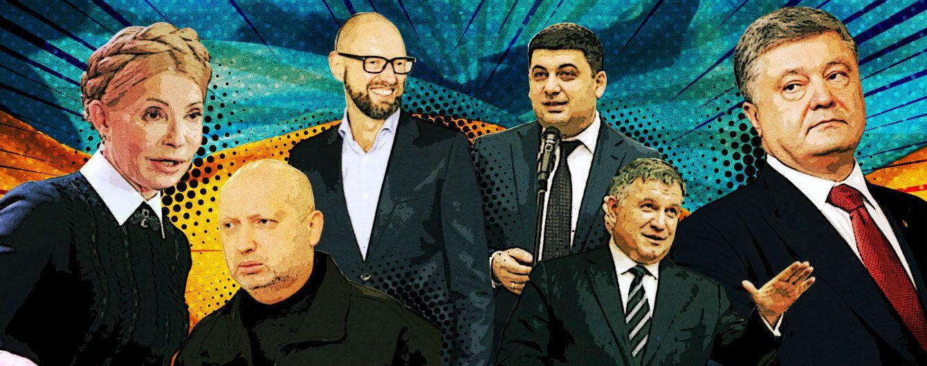 """""""Дуля в кармане"""". Как Яценюк, Аваков и Гройсман саботируют новый проект Порошенко"""