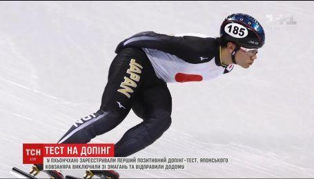 На зимней Олимпиаде зафиксировали первый положительный допинг-тест