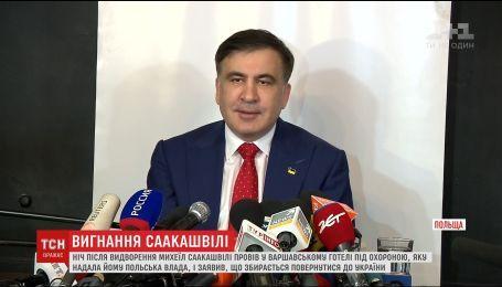 Саакашвили дал первую пресс-конференцию после депортации из Украины