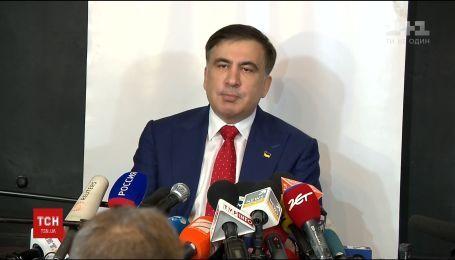 Саакашвили хочет, чтобы его судили в Украине