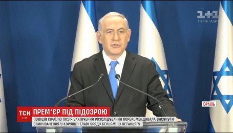Премьера Израиля подозревают в коррупции