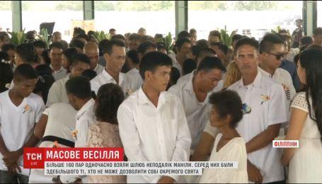 На Филиппинах более полутора сотен пар отпраздновали День святого Валентина свадьбой