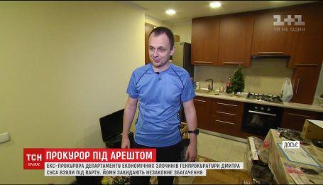 Скандального прокурора Дмитрия Суса арестовали