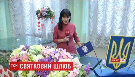 У День закоханих одружаться близько двох тисяч пар по всій Україні