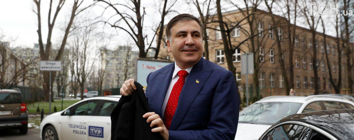 Саакашвілі різко відреагував на трирічну заборону на в'їзд до України