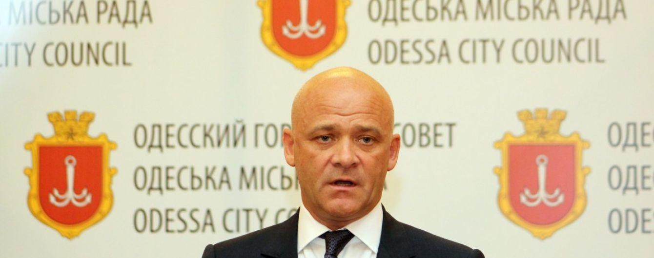 Прокуратура просит 50 миллионов залога за Труханова