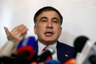 Саакашвили обратился к президенту Грузии с требованием вернуть гражданство