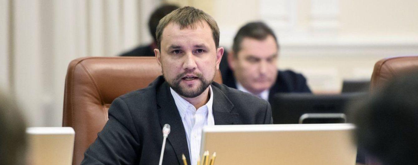 Вятрович рассказал, почему нежелательно проводить инаугурацию 19 мая