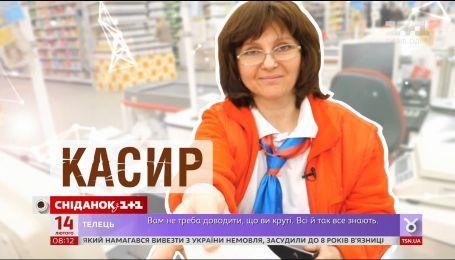 Деньги, очереди и скандалы - Ирина Гулей на день стала кассиром