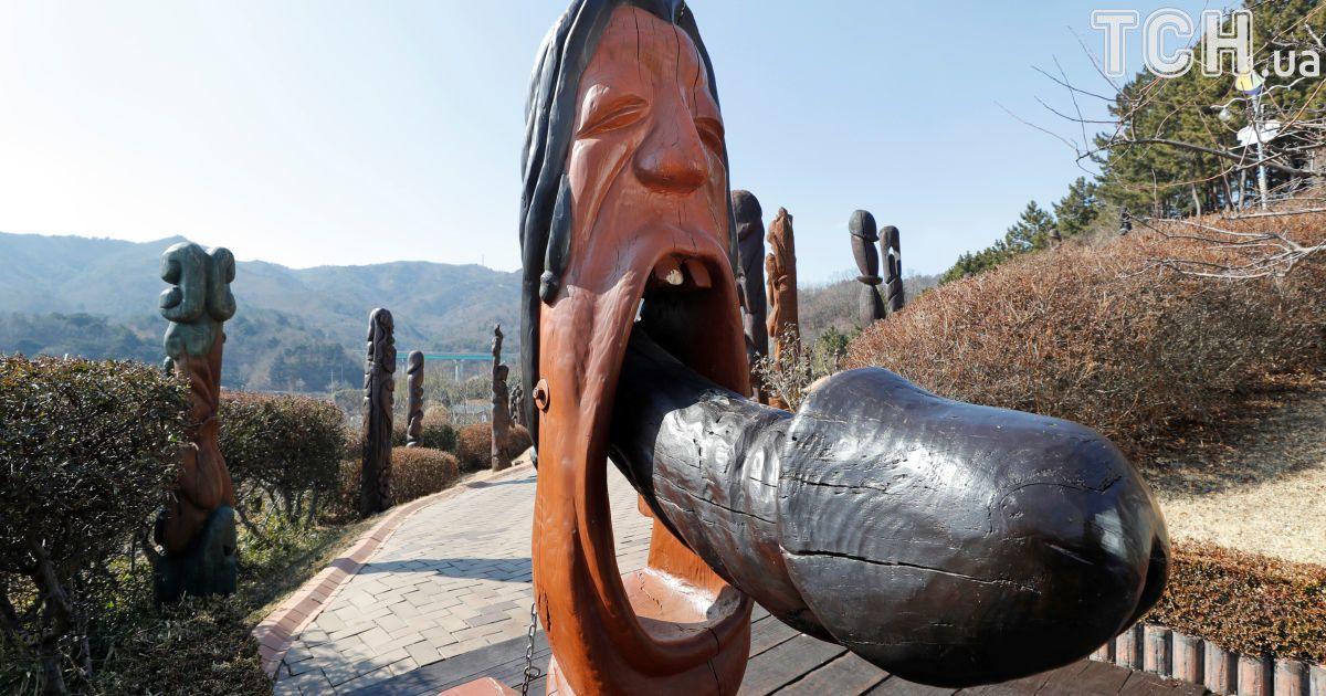 Чудернацький Парк пенісів приголомшив гостей Олімпіади-2018 у Південній Кореї