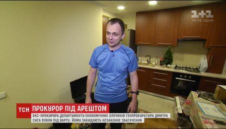 Скандальний прокурор Дмитро Сус за час домашнього арешту організував біткойн-ферму