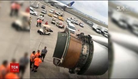 На Гавайях успешно приземлился самолет с обнаженным двигателем