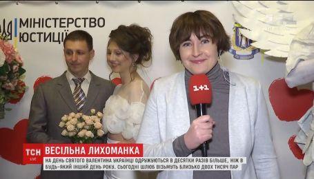 Звільнений заручник бойовиків Ігор Сапожніков відгуляв весілля в День закоханих