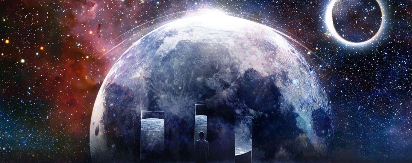 Потенциал солнечного затмения и магия 1-го лунного дня
