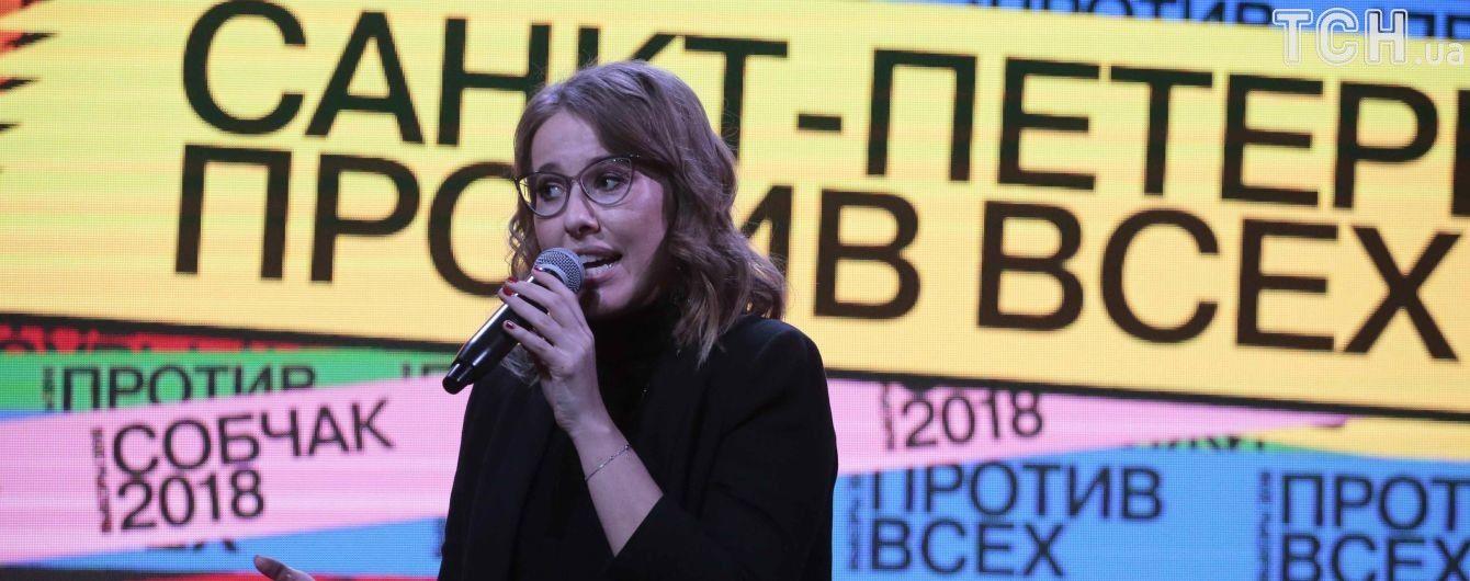 """Собчак облили """"за Жириновского"""""""