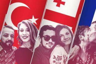 Кохання без кордонів: п'ять романтичних історій різнонаціональних пар