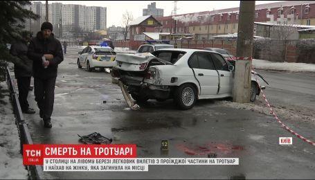 В столице на левом берегу произошло смертельное ДТП