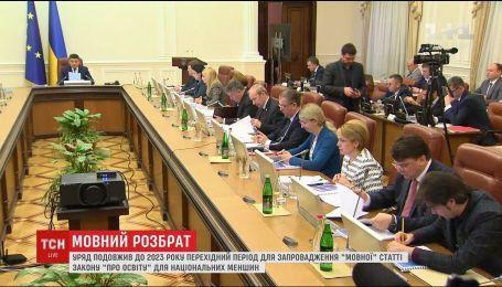 Украина может расширить санкции против России