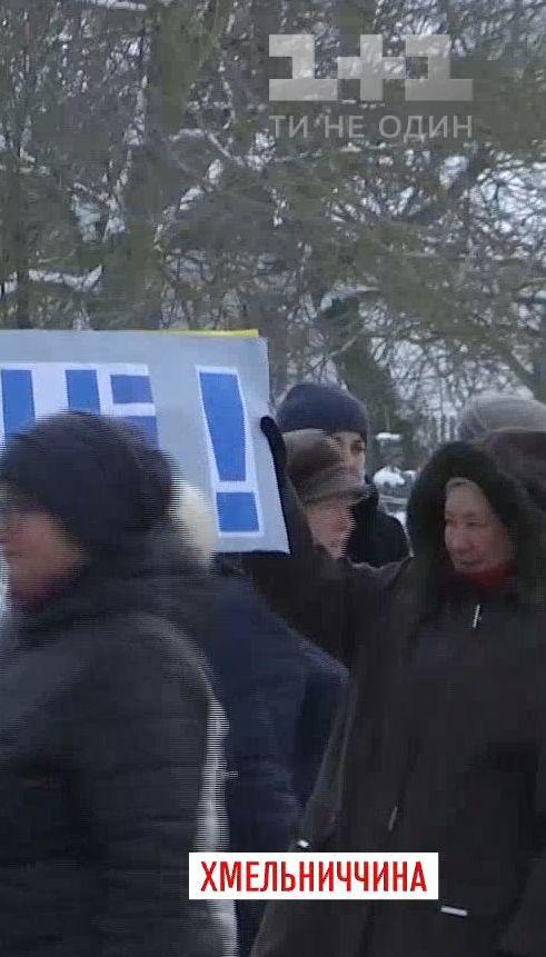 На Хмельниччині селяни протестували проти закриття шкіл
