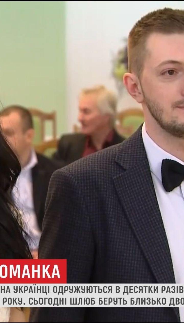 1830 пар по всей Украине решили пожениться именно в День влюбленных
