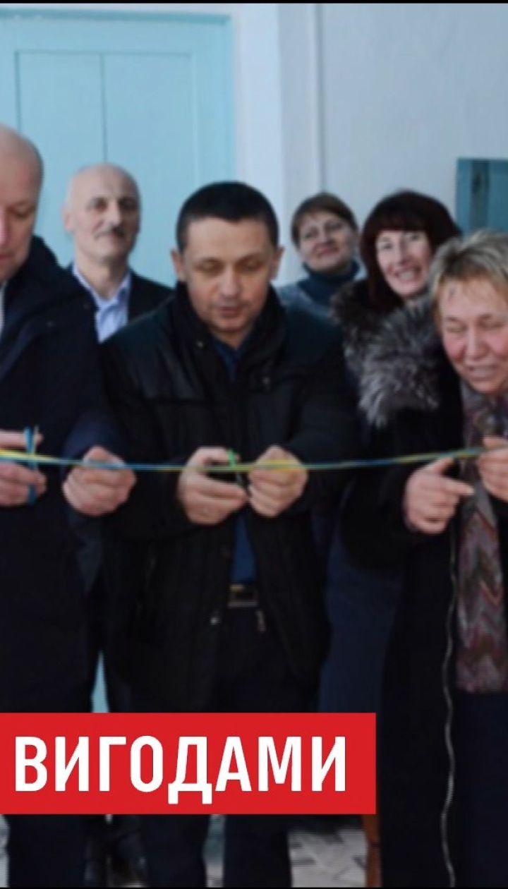 В сельской школе торжественно открыли уборную, на которую ученики и учителя ждали более 30 лет