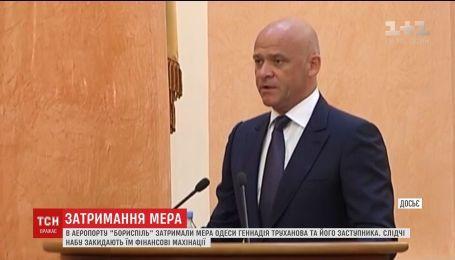 Соломенский суд планирует избрать меру пресечения мэру Одессы, задержанному накануне