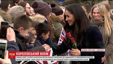 Принц Гарри и его невеста приехали в Шотландию с официальным визитом
