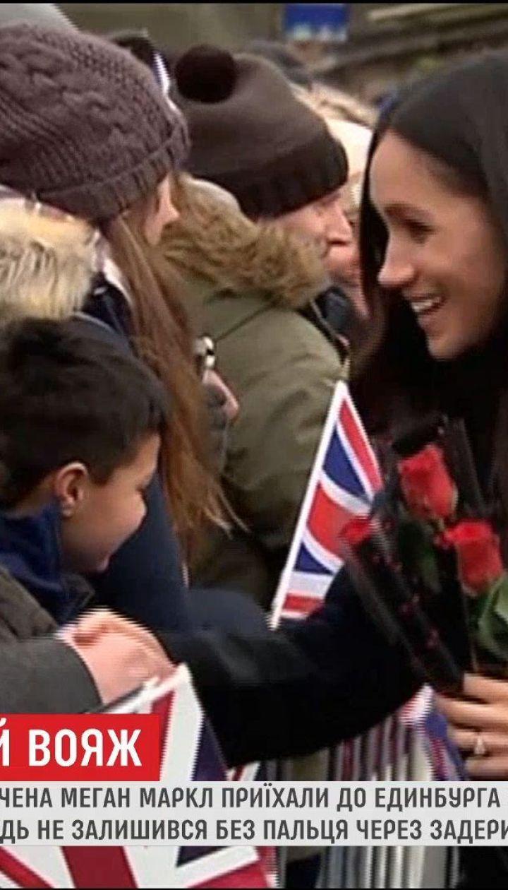 Принц Гаррі та його наречена приїхали до Шотландії з офіційним візитом