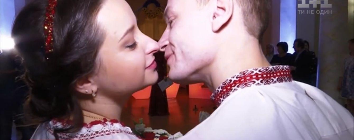 Весільний бум 14 лютого: у день закоханих в Україні побралися 1830 пар