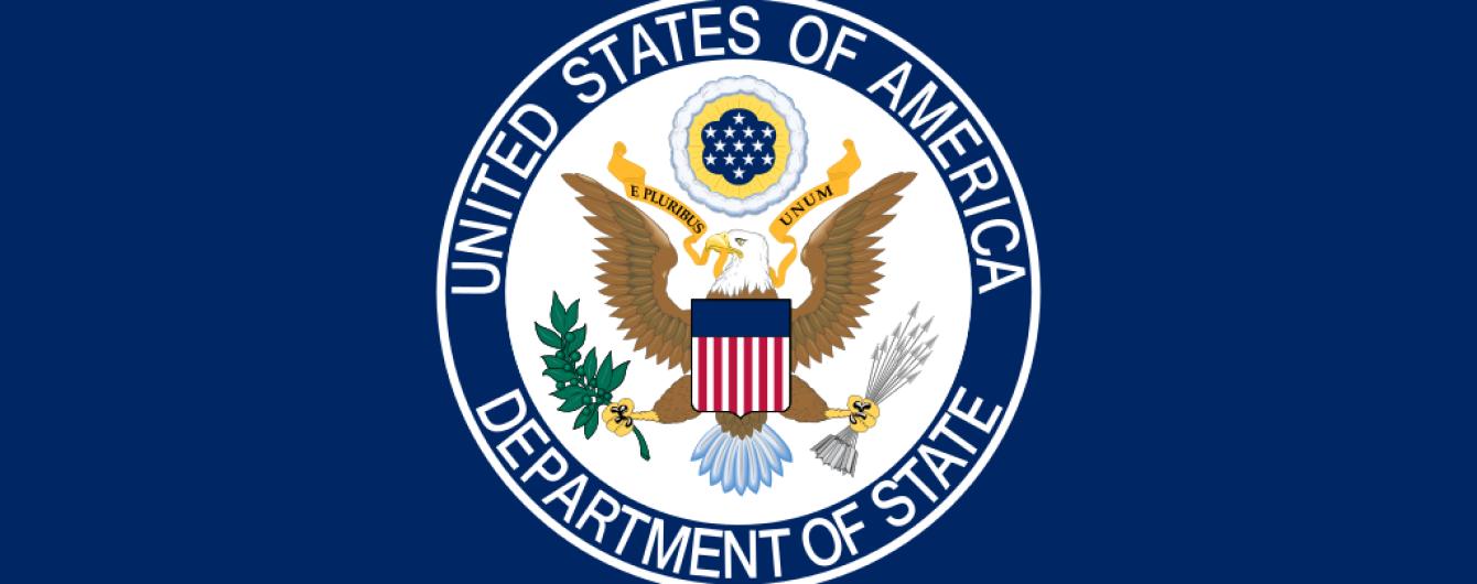 Официальный представитель США едет в Украину на встречу с властью