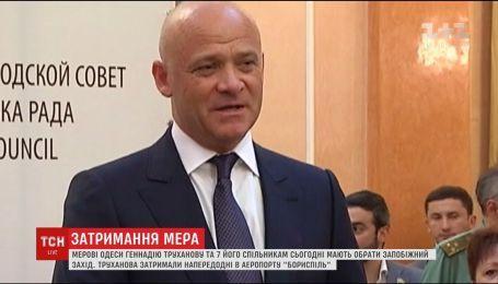 Мэр Одессы Геннадий Труханов провел ночь в изоляторе