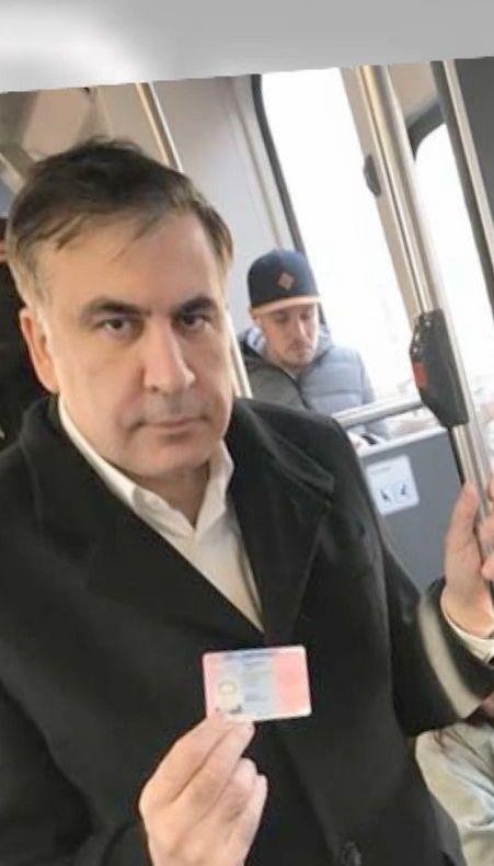 Саакашвили в Нидерландах оформил удостоверение личности, которое позволяет работать в Евросоюзе
