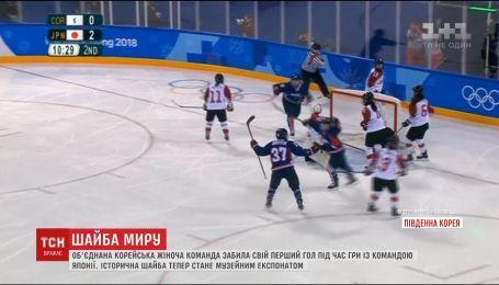 На Олімпійських іграх матч між японською та об'єднаною корейською командами спричинив справжній фурор