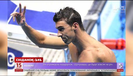 Пловец Майкл Фелпс во второй раз стал отцом