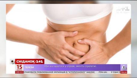 Схуднути насмерть: чим загрожують незбалансоване харчування та дієти
