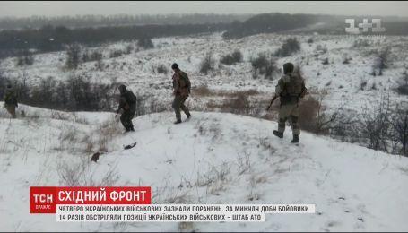 На восточном фронте четверо украинских военных получили ранения