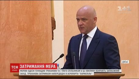 Прокуратура просить 50 мільйонів застави за мера Одеси