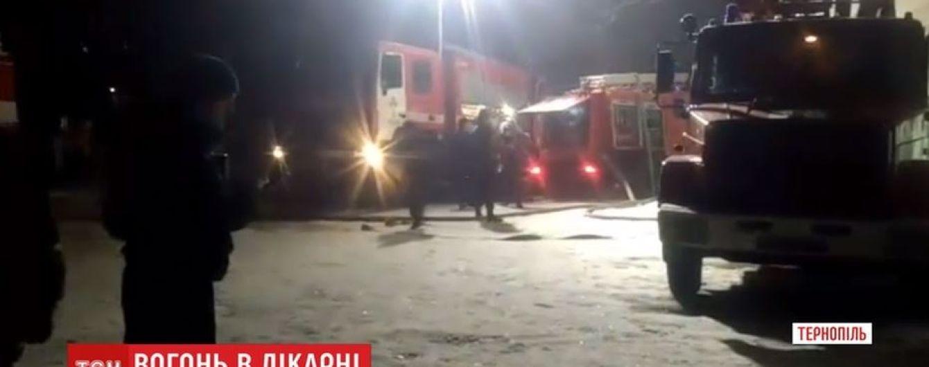 В Тернополе произошел пожар в детской больнице