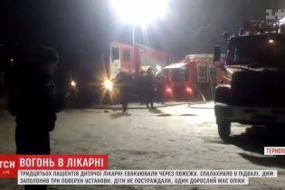 У Тернополі сталася пожежа у дитячій лікарні