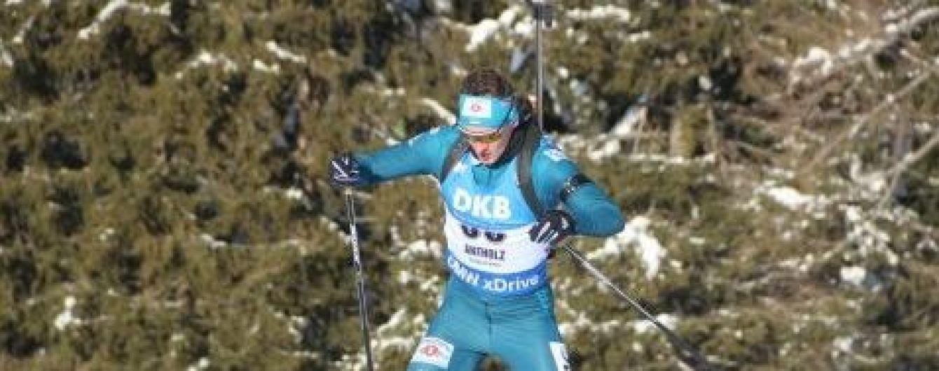 Бе - олимпийский чемпион в индивидуальной гонке, Тищенко и Семаков в топ-40