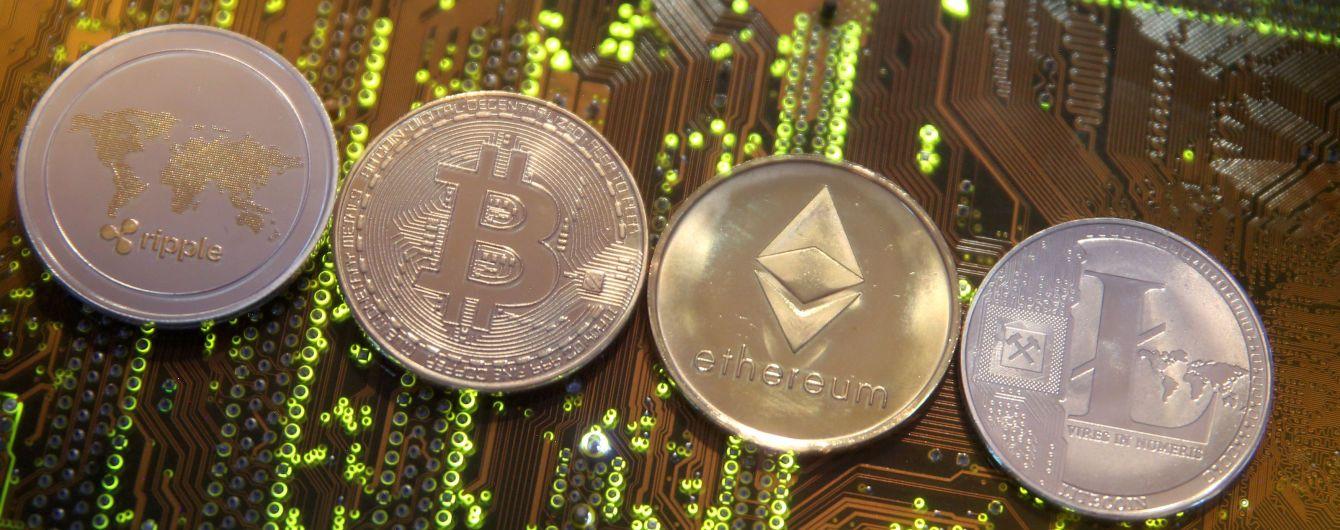 Курс биткоина резко упал после сообщений о хакерской атаке