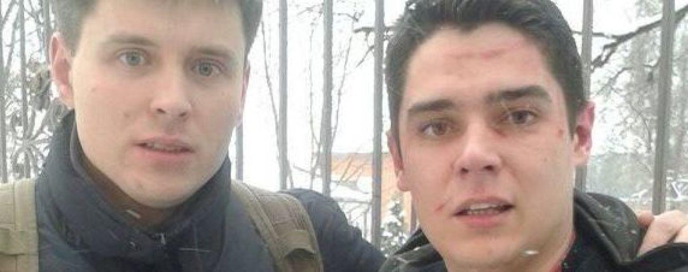 """Активисты пожаловались, что их избили и спустили с 4-го этажа за выкрики """"сепаратист"""" Труханову"""