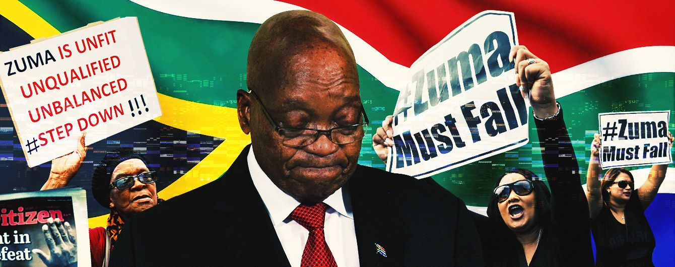 Zexit: чому народ ПАР більше не хоче президента Зуму