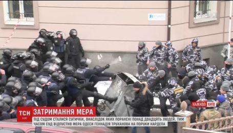 Со стрельбой и потасовками мэру Одессы избрали меру пресечения