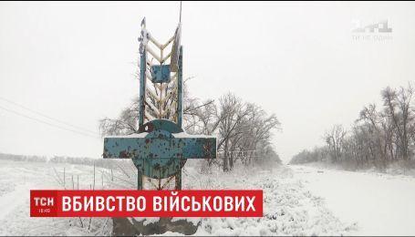 В зоне АТО военные убили четырех своих сослуживцев