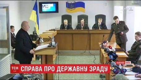 Турчинов у суді по справі Януковича прокоментував загарбання Криму Росією